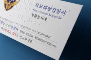형압 점자명함 / DT 7114 /
