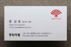 기업_제약 / AF 20407 /