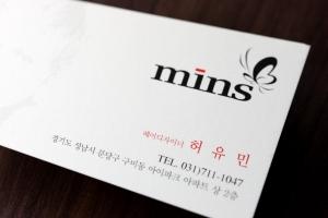 점포_건강 미용 / BK 31514 /