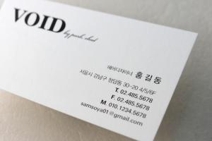 점포_건강 미용 / BK 31504 /