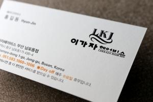 점포_건강 미용 / BK 31502 /