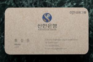 금융_은행 / DD 33005 /