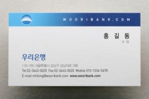 금융_은행 / DD 33001 /