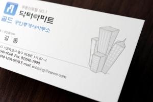 법률_공인중개사 / GT 36117 /