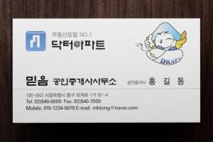 법률_공인중개사 / GT 36116 /