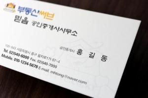 법률_공인중개사 / GT 36115 /