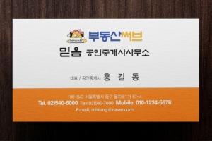 법률_공인중개사 / GT 36114 /