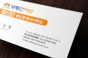 법률_공인중개사 / GT 36113 /