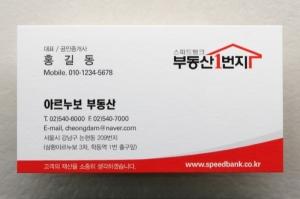법률_공인중개사 / GT 36108 /