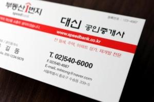 법률_공인중개사 / GT 36107 /