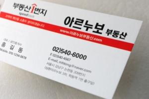 법률_공인중개사 / GT 36106 /