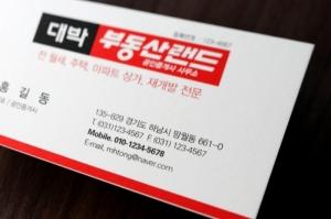 법률_공인중개사 / GT 36104 /