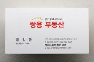 법률_공인중개사 / GT 36101 /