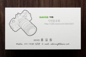 동호회_팬클럽 / JK 37412 /