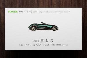 동호회_팬클럽 / JK 37410 /