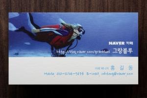 동호회_팬클럽 / JK 37405 /