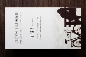 동호회_팬클럽 / JK 37404 /