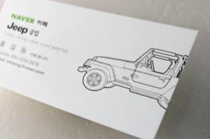 동호회_팬클럽 / JK 37402 /