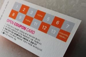 카페쿠폰 / CUP 60010 /