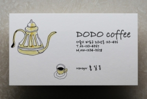 카페쿠폰 / CUP 60009 /
