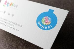 디자인 QR코드 명함 / QD 76001 /