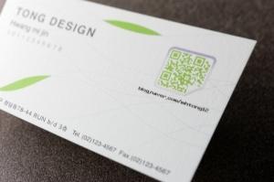 디자인 QR코드 명함 / QD 76012 /
