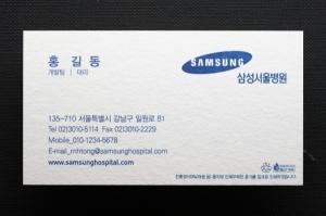콩기름 인쇄 / SOY 8712 /