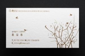 콩기름 인쇄 / SOY 8710 /
