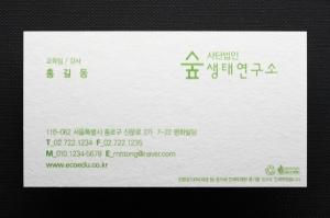 콩기름 인쇄 / SOY 8709 /