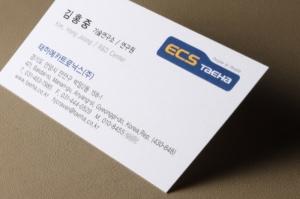 기업_제조 서비스 / AA 30023 /