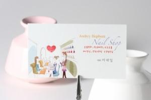 뷰티샵 쿠폰명함 / CUP 60107 /