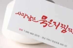 점포_요식 / BB 31035 /