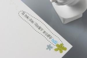 UV투명점자 / DT 7020 /