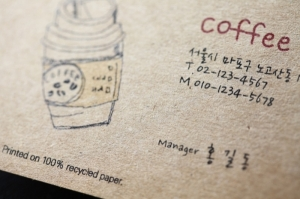 카페쿠폰 / CUP 60019 /