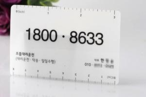 투명 / PET 93020 /