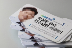 형압(천공)점자 / DT 7119 /
